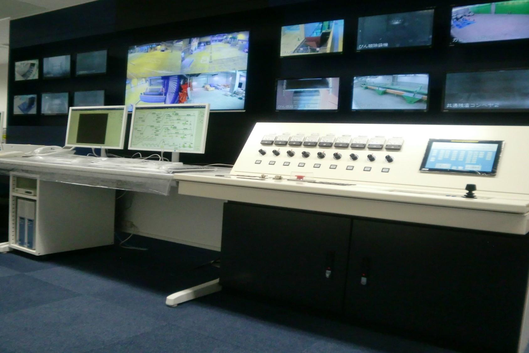 中央制御監視装置